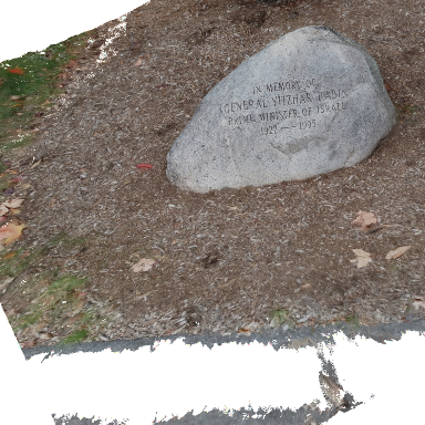 Rabin Memorial UMass2 (Click to view in 3D)